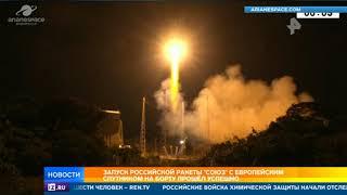 Запуск российской ракеты