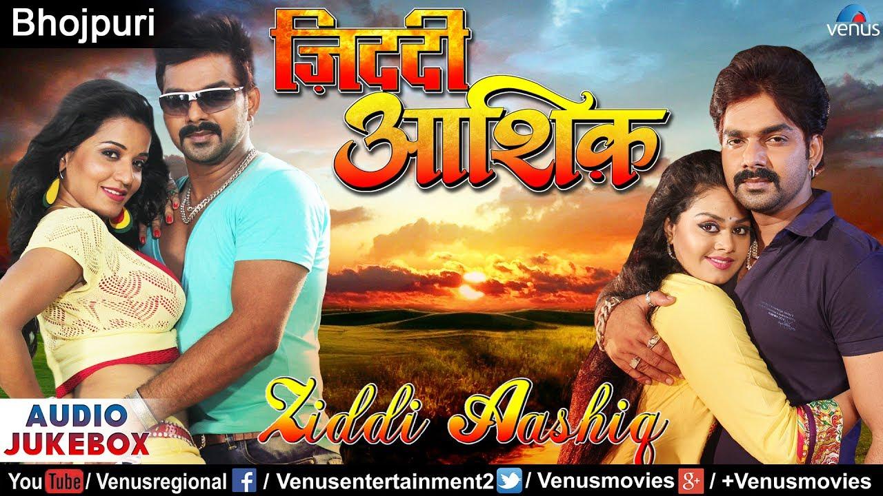 Ziddi Aashiq Bhojpuri Songs Jukebox Pawan Singh Monalisa Deep