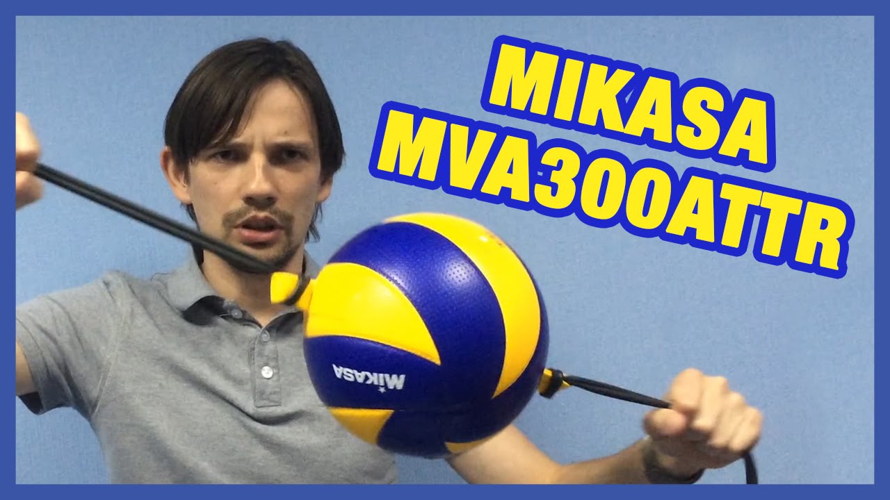 Как сделать волейбольный мяч фото 89