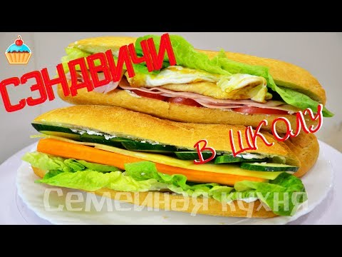 Бутерброды со шпротами - лучшие рецепты - Как приготовить