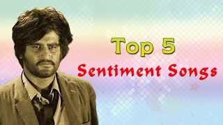 Super hit 5 songs of SUPER STAR | Sentimental Songs | Rajinikanth | Audio Jukebox | Tamil Songs