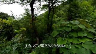 万世大路 ~ 栗子隧道への道