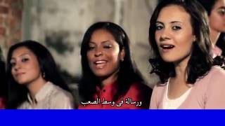 Rohani Arab - Ampunilah mereka...
