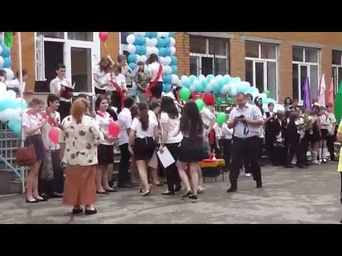 раз) 11 школа город краснодар смела, умна перспективна