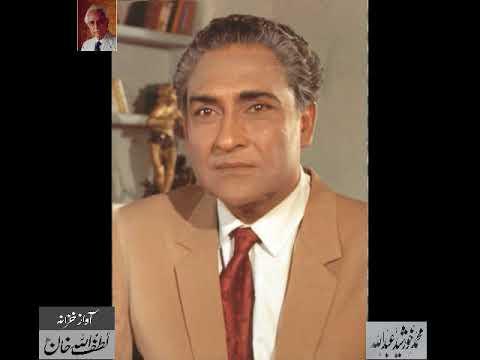 Interview of Ashok Kumar - Audio Archives of Lutfullah Khan