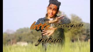 My Foot Compition Rap | Sihag @ Feat GSS ( Latest Punjabi Song 2016 )