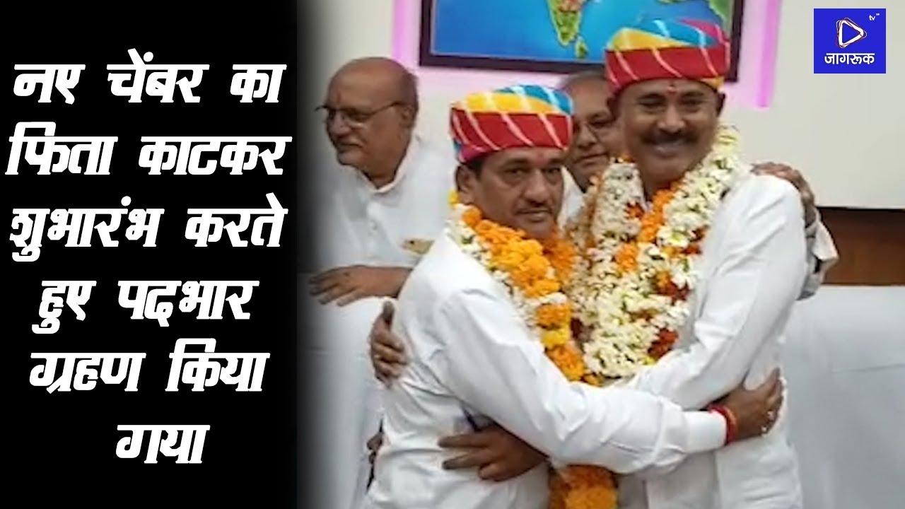Sumerpur : 25 वे चेयरमैन ने संभाला कार्यभार, भाजपा जिला अध्यक्ष सहित भारी मात्रा में लोग मौजूद