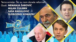 Emisija Bez Cenzure, gosti emisije: Nemanja Šarović, Milan Ćulibrk, Saša Radulović, Slobodan Komazec