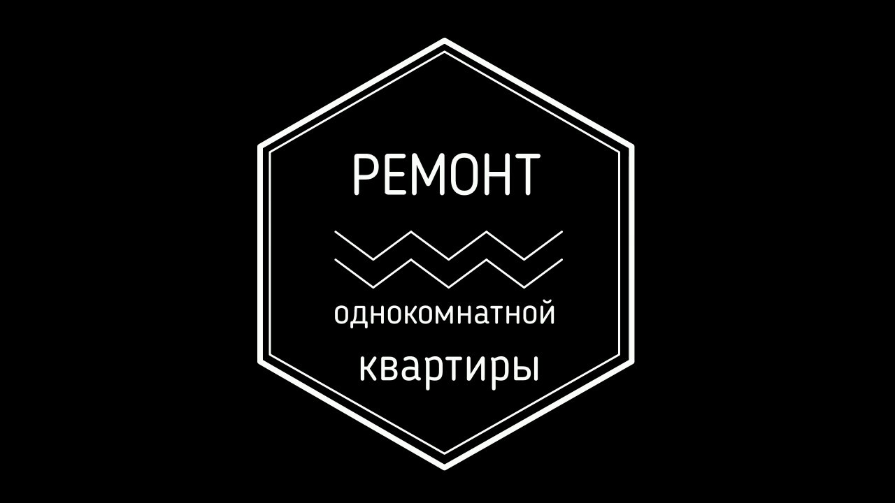 ЭКРАН ПОД ВАННУ (ИЗ ТРЁХ ЛЮКОВ) - YouTube
