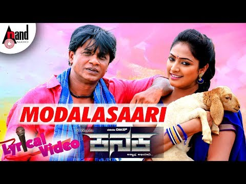 KANAKA | MODALASAARI | New HD Lyrical Video 2017 | Duniya Vijay | R.Chandru | Naveen Sajju