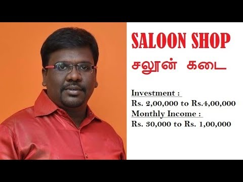 Salon Shop Business Plan And Ideas - Tamil