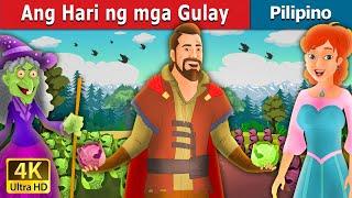 Ang Hari ng mga Gulay | Kwentong Pambata | Mga Kwentong Pambata | Filipino Fairy Tales