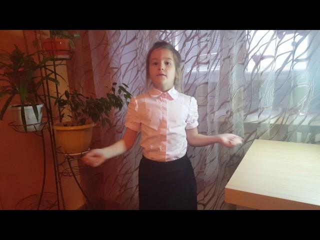 Изображение предпросмотра прочтения – АринаПыжова читает произведение «Лебедь, Рак и Щука» И.А.Крылова