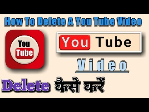 How to delete A you tube video 2019 (Easy) on Andorid mobile