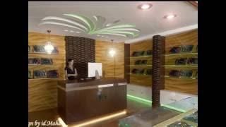 Al Foah Showroom -RAK MALL- 2012