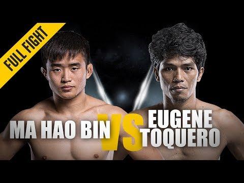 ONE: Full Fight | Ma Hao Bin vs. Eugene Toquero | Ground Control | November 2017