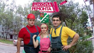 Ремонт подъезда в Наро-Фоминске