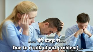 How to express Sad news of someone, English Sentences - Learn English through Hindi |#spoken#english