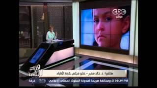 بالفيديو.. لميس الحديدي تنفعل على الهواء:
