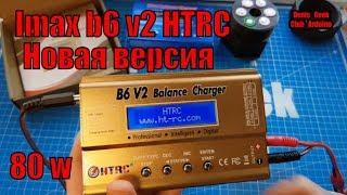 Imaxb6 80watt V2 HTRC  универсальное зарядное устройство , лучшая версия из дешевых ЗУ
