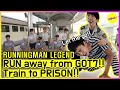 RUNNINGMAN THE LEGEND Prison Break, the guards are GOT7!? ENG SUB