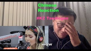 Chinese React to KZ Tandingan covers