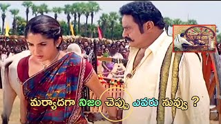 Nandamuri Harikrishna, Ramya Krishna, Sangeetha SuperHit ULTRA HD Action/Drama Part -3 | Vendithera