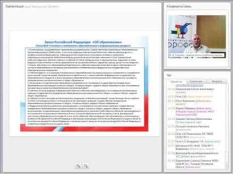 Электронный учебник по обществознанию: все темы школьной