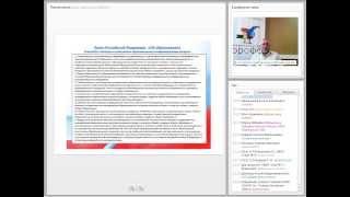 Назначение и функции ФГОС основного общего образования