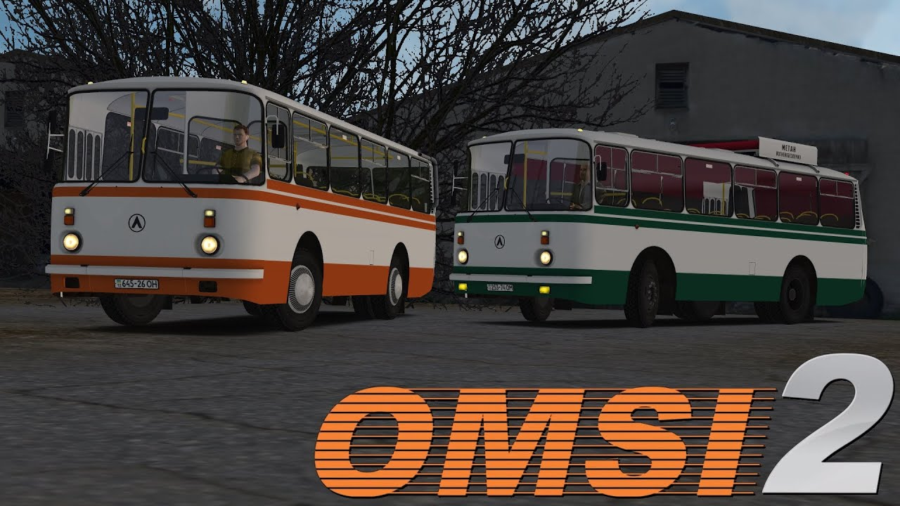 LAZ-695: specifications and photos. Model line of the Lviv Bus Plant