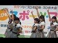 20170902 AKB48 Team8 えひめスポーツフェスタ 第2部 高岡 薫 多め