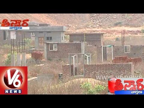 Housing department made fraud of 236 crores in Telangana - Teenmaar News