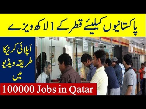 Qatar to Give 100000 Work Visas to Pakistan along with 8 other Countries.