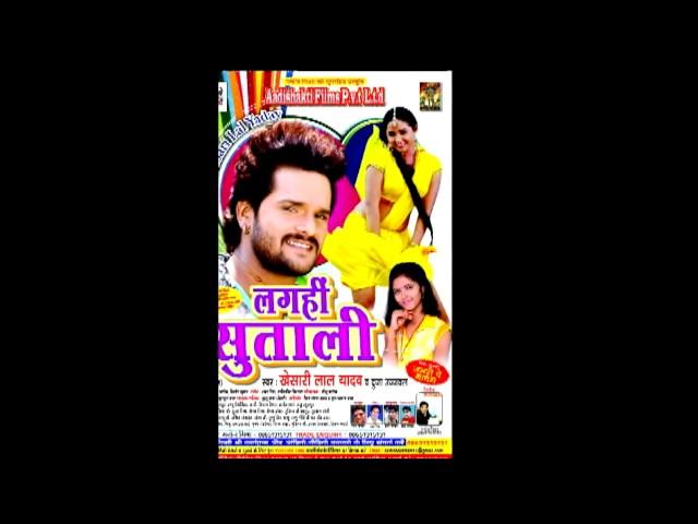 Jahariya Judai Ke Piyal Nahi Jala | Duja Ujjwal |  New Bhojpuri Sad song 2016