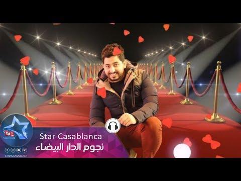 اغنية ياسر عبد الوهاب أهل الحب 2016 كاملة HD + MP3 مع الكلمات