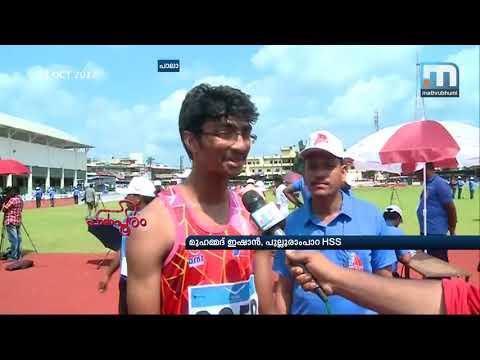 High jump: Favourite Event For Shutterbugs!| State School Sports Meet| Mathrubhumi News