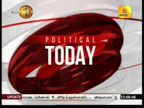 News 1st Lunch time Shakthi TV 1PM 12th January 2017