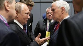Путин и Пенс: переговоры на ногах   АМЕРИКА   15.11.18