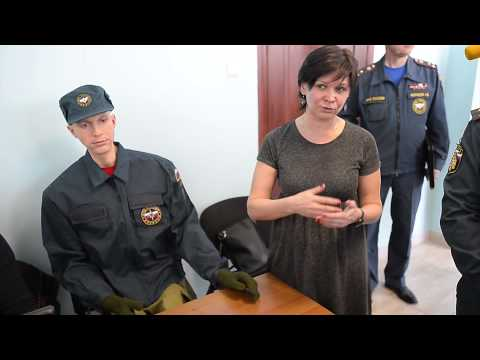 Главное управление МЧС России по Республике Алтай