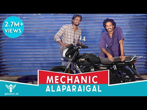 Mechanic Alaparaigal - Nakkalites