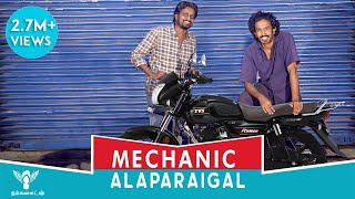 Mechanic Alaparaigal - Nakkalites