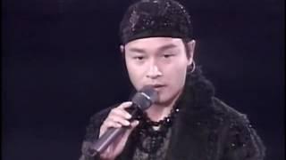 2000 RTHK The Golden Needle Award Leslie Cheung | 張國榮 2000 年度金针奖颁奖典礼