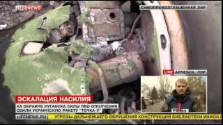 На окраине Алчевска силы ПВО ополчения сбили ракету Точка У