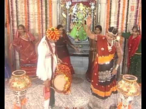 AMBA ABHAYPADDAYANI GUJARATI DEVI BHAJAN ANURADHA PAUDWAL, ARVIND BAROT I AARTI, STUTI & GARBA