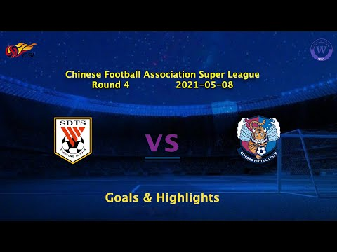 Shandong Taishan Qingdao Huanghai Goals And Highlights