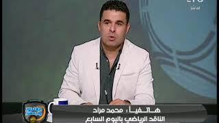 الغندور: إيهاب جلال أفضل للزمالك من المدربين الاجانب.. فيديو