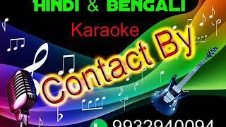 Uri uri baba ki darun | karaoke | 9932940094