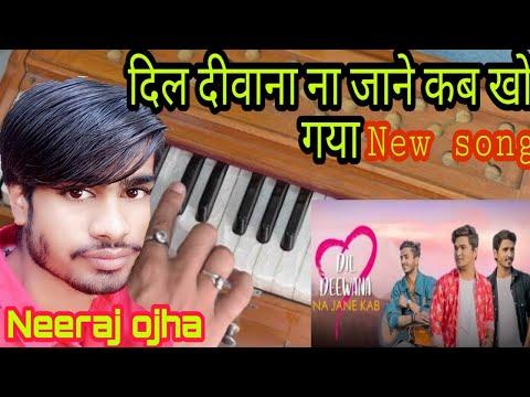 dil-deewana-na-jaane-kab||-new-song-piano-harmoniyam-neeraj-ojha-official-video-chat