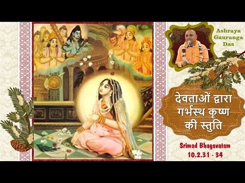 Video - Hare Krishna! Watch *SRIMAD BHAGAVATAM KATHA* by HG Ashraya Gauranga Das *LIVE* on YouTube NOW by clicking on this link : https://youtu.be/T5TlRXwdCTc