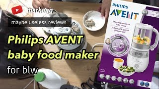 Philips AVENT baby food maker …